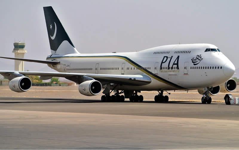 PIA Air Line