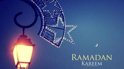 Saudi to Start Ramadan Moon Sighting Tuesday