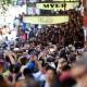 Smartphones, Twitter Help Gauge Crowd Size