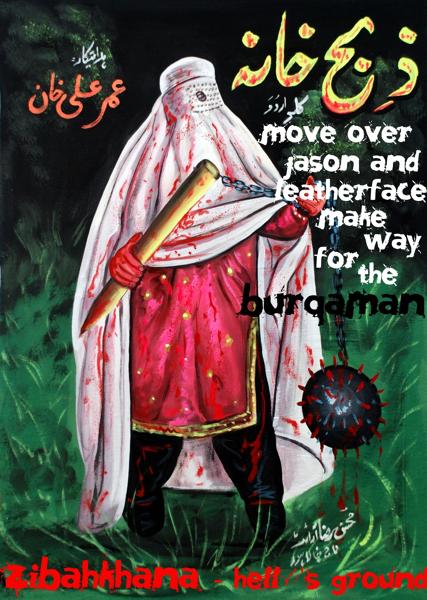 Qullu Haram