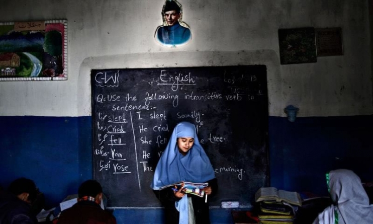 Special Focus on Education in KP budget