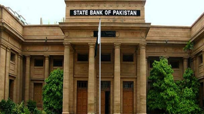 State Bank of Pakistan Gets Over $330 Mln Under Coalition Support Fund