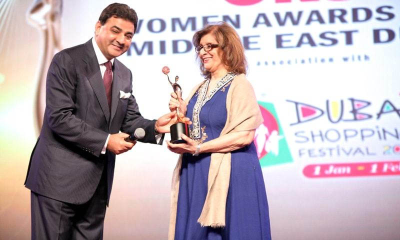 Sultana Siddiqui Women Awards