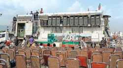 Suspended PTI office-bearers Refuse to Mobilise People for D-Chowk sit-in