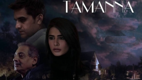 Watch: 'Tamanna' Set to Release Worldwide in March