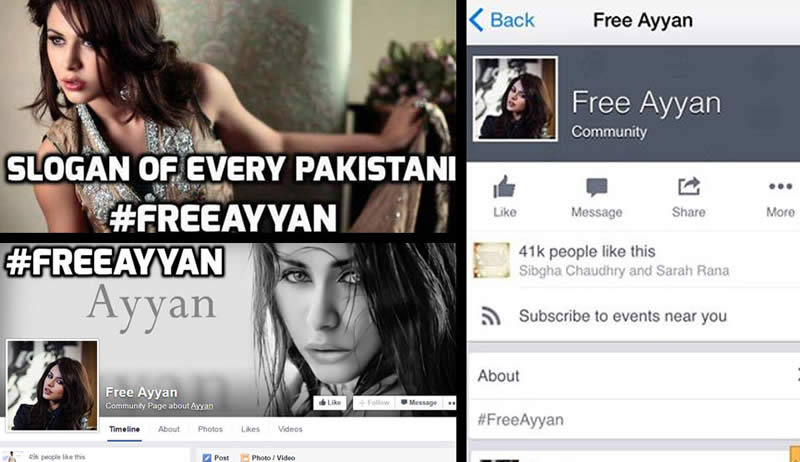 The Free Ayyan movement should be heard