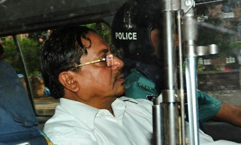 Jamaat leader