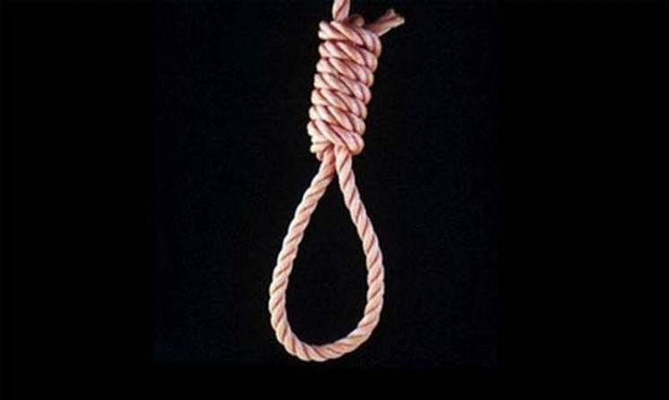 Seven Convicts Hanged in Four Jails