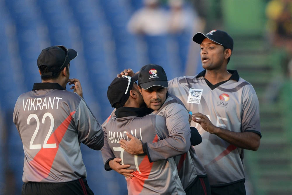 UAE Cricket team 2015 world cup