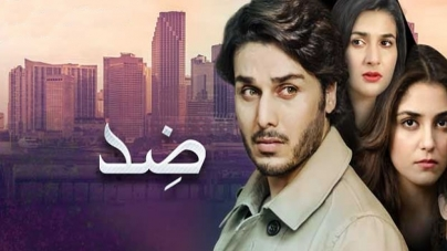 Review: TV drama Zid Goes On a Killing Spree