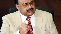 Rangers filed a case against Altaf Hussain