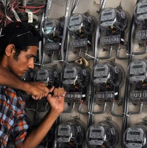 Nepra Notifies Decrease in Power Tariff for June, July