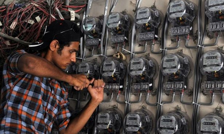 Power Subsidies to be Reduced by 50pc
